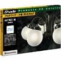 Shade プロダクトデータ集 3Dカタログ「松下電工」編 照明器具