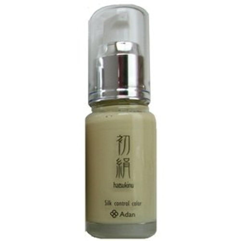 相対的ペネロペ熱望するAdan(アーダン) 初絹 シルクコントロールカラー 30ml