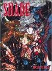 SHADE / 秋山 たまよ のシリーズ情報を見る