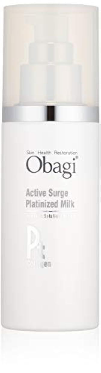 ハウジング笑い住人Obagi(オバジ) オバジ アクティブサージ プラチナイズド ミルク(乳液) 100g