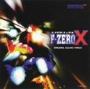 F-ZERO X ― オリジナル・サウンドトラック