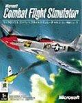 Microsoft Combat Flight Simulator