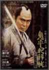 鬼平犯科帳 第2シリーズ《第15・16話》 [DVD]
