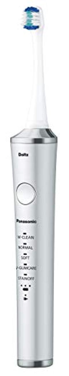 ホームレスペットシンプトンパナソニック 電動歯ブラシ ドルツ シルバー EW-DP53-S