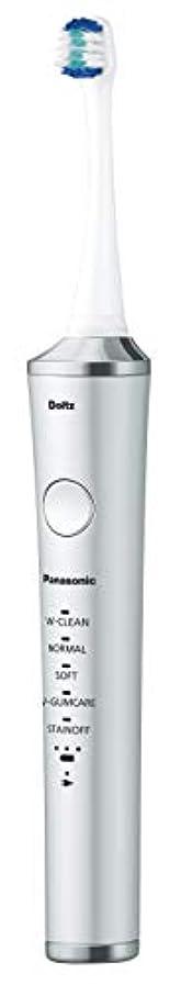 自分のためにフェンス物語パナソニック 電動歯ブラシ ドルツ シルバー EW-DP53-S