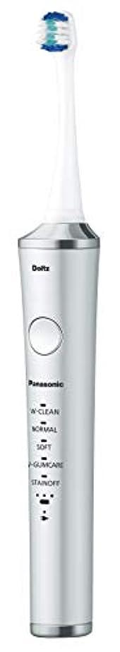 ヘルパー橋メールパナソニック 電動歯ブラシ ドルツ シルバー EW-DP53-S