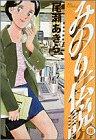 みのり伝説 第4集 (ビッグコミックス)