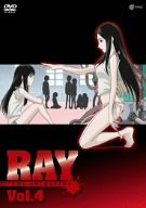 RAY THE ANIMATION Vol.4 [DVD]