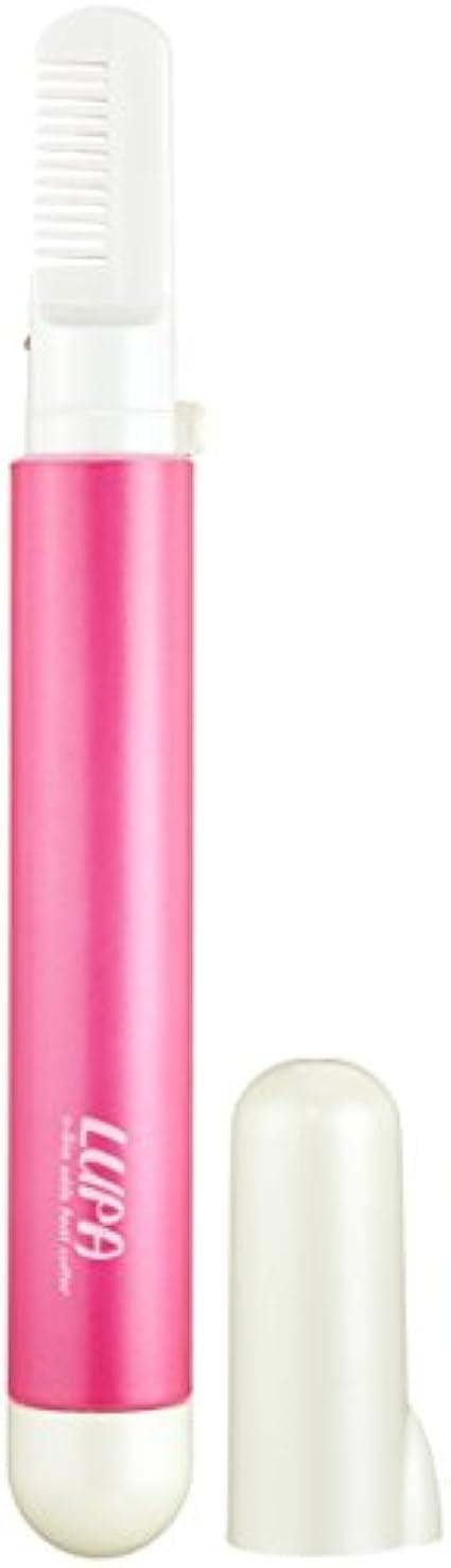 メイド外観普通のVラインヒートカッター ルパ (V-line Heat Cutter LUPA) (ヴィヴィッドピンク)