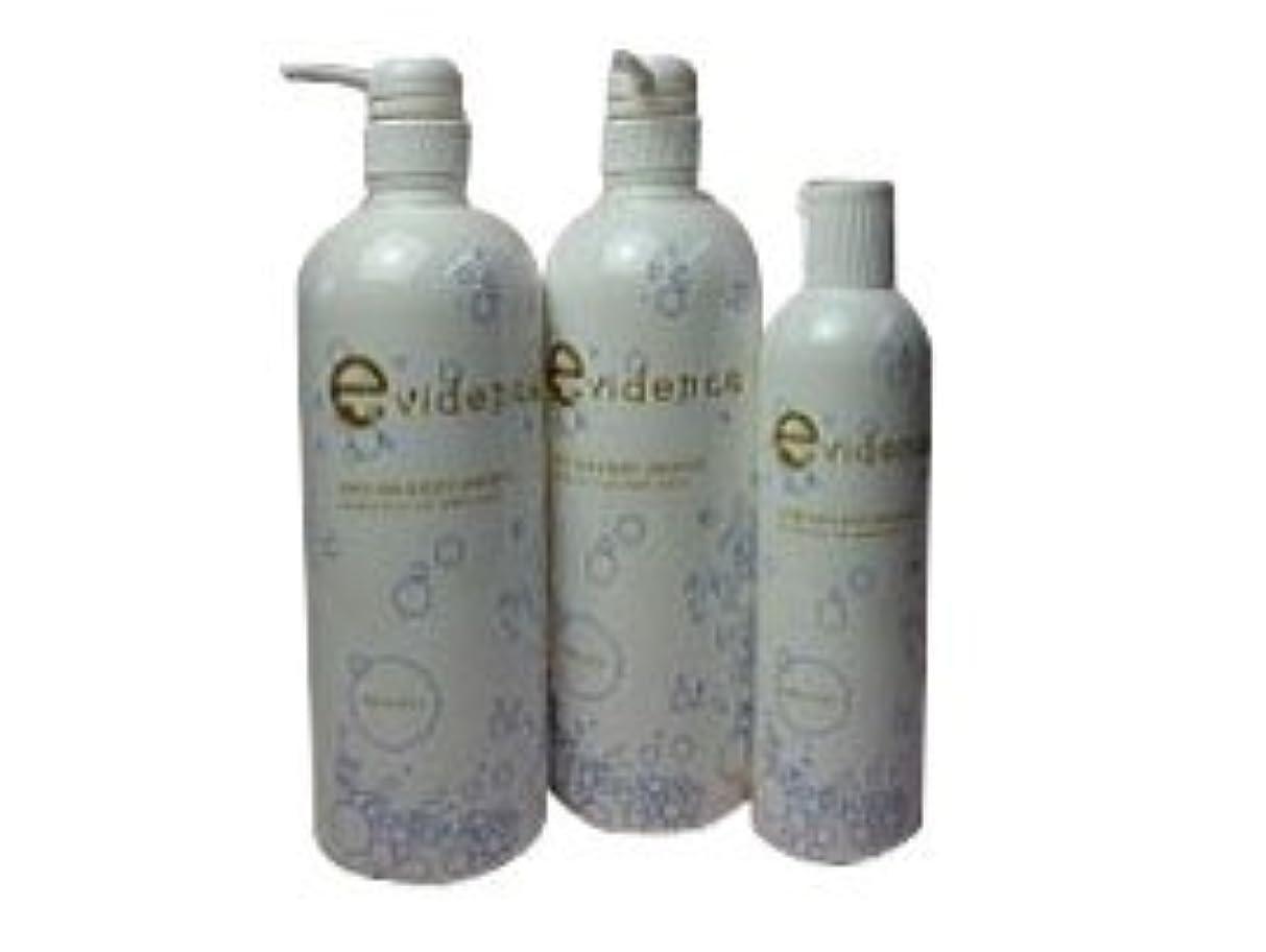 王朝健康的適度にCAC化粧品 エヴィデンス スーパーヘアー&ボディシャンプー950ml2本+400ml1本セット