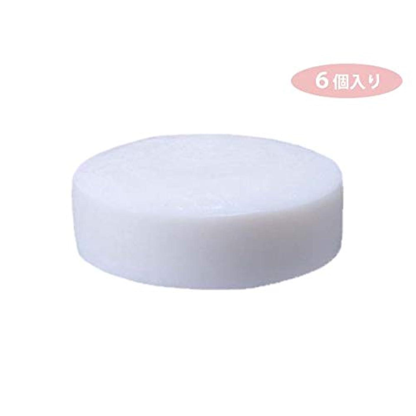 メッシュ裂け目豊富CBH-S 6個入り 敏感なお肌のための化粧石鹸