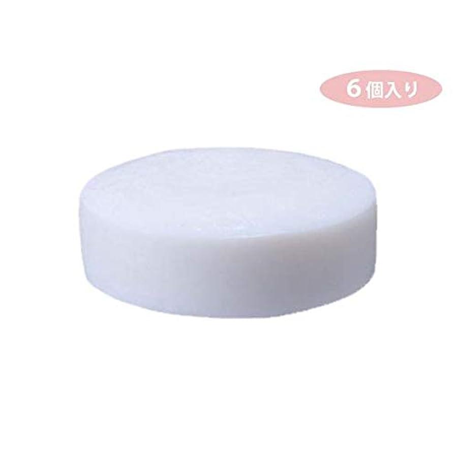テンポ減衰評論家CBH-S 6個入り 敏感なお肌のための化粧石鹸