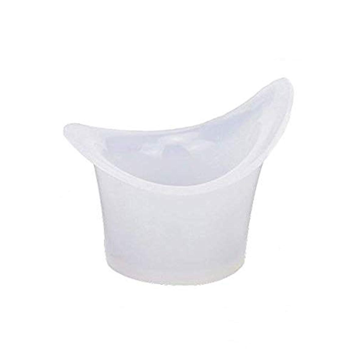 動かない薬を飲む懲戒2個セット目洗イカップ う クリーニングカップシリコーン製洗眼目盛り目洗浄