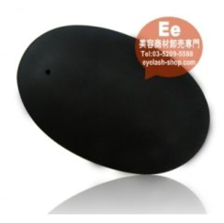 大理石コマンドうめき【100%本物保障】最高級天然石美容カッサプレート 天然石カッサ板 S-9