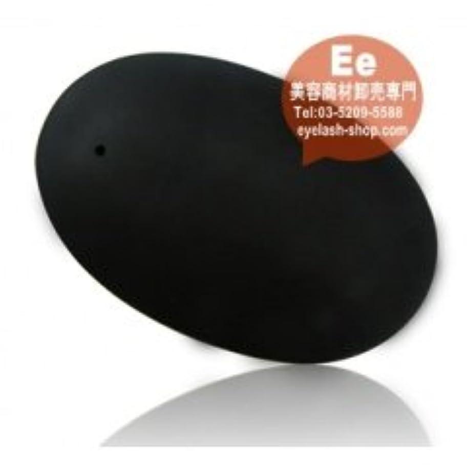 どう?地震おっと【100%本物保障】最高級天然石美容カッサプレート 天然石カッサ板 S-9