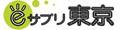 ハーブサプリメント専門店eサプリ東京