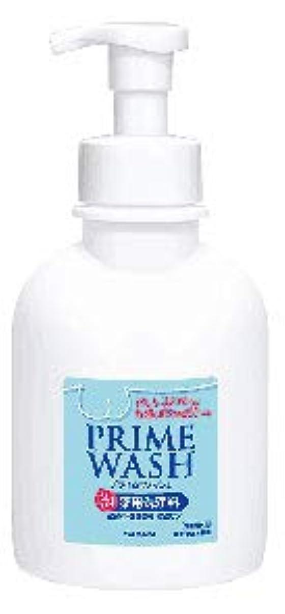 確認してください学部同意するサラヤ プライムウォッシュ 薬用洗浄料 泡ポンプ付 減容ボトル 500ml 【医薬部外品】