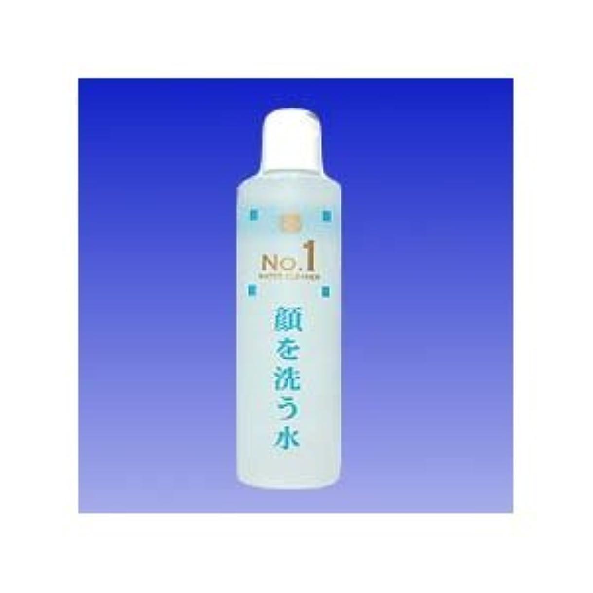 膨らませる素敵な生顔を洗う水 ウォータークリーナーNo1 250ml