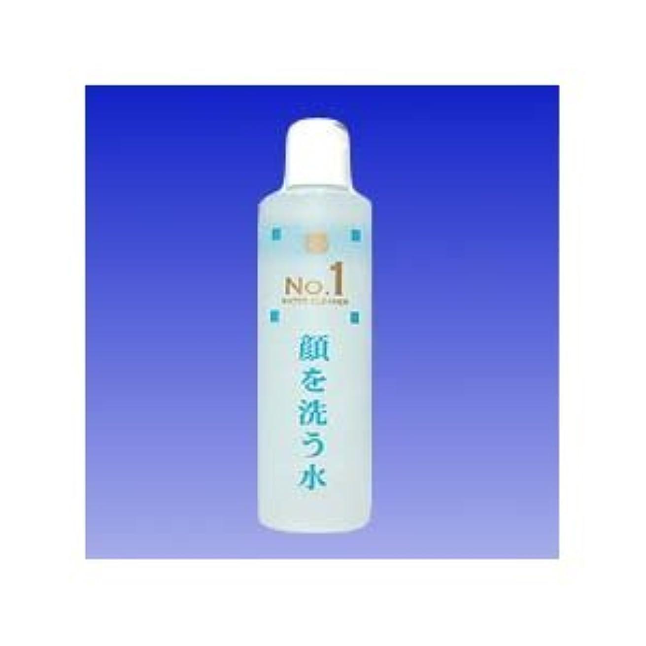 ぴかぴか特別に溶けた顔を洗う水 ウォータークリーナーNo1 250ml