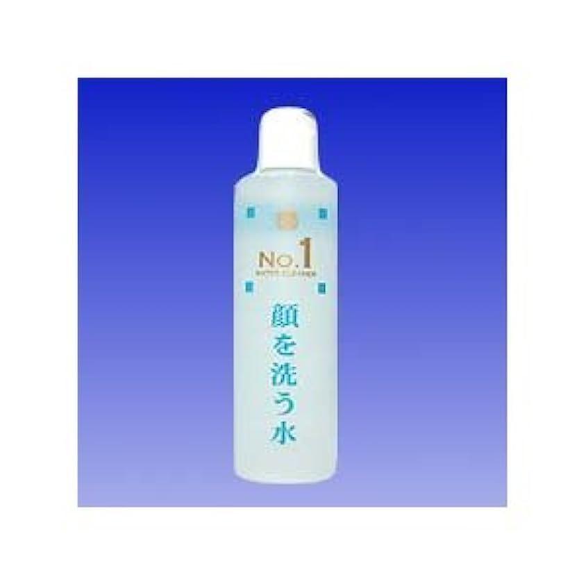 遊びます化粧カーフ顔を洗う水 ウォータークリーナーNo1 250ml