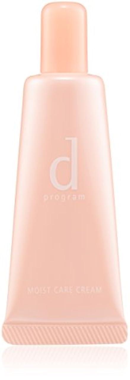 降ろす時々ソーダ水d プログラム モイストケア クリーム 25g (薬用クリーム) 【医薬部外品】