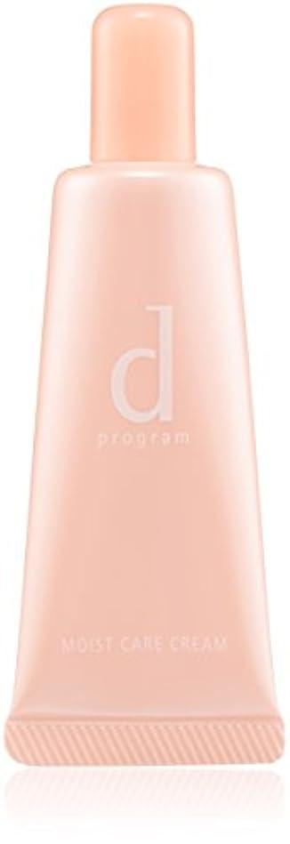 d プログラム モイストケア クリーム 25g (薬用クリーム) 【医薬部外品】