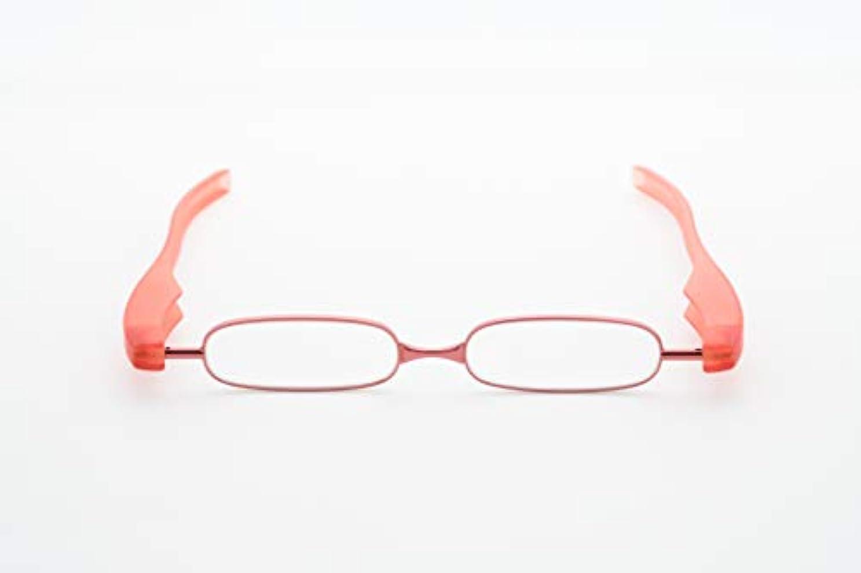 老眼鏡 シニアグラス ポッドリーダースマート Podreader smart 全10色(当店限定2色) 男性用 女性用