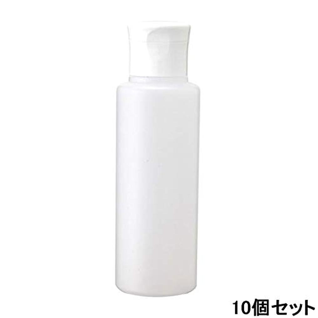 プレーヤー単なる依存するペットボトル容器 半透明 100mL (ワンタッチキャップ付き) (10個セット) [ ペットボトル 空ボトル 空容器 ワンタッチ キャップ 詰替え 別売スプレーヘッド対応 別売ポンプヘッド対応 ]
