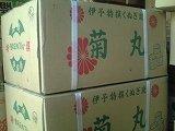 国産クヌギ切端7,5kg(火鉢、コンロ、経済的)