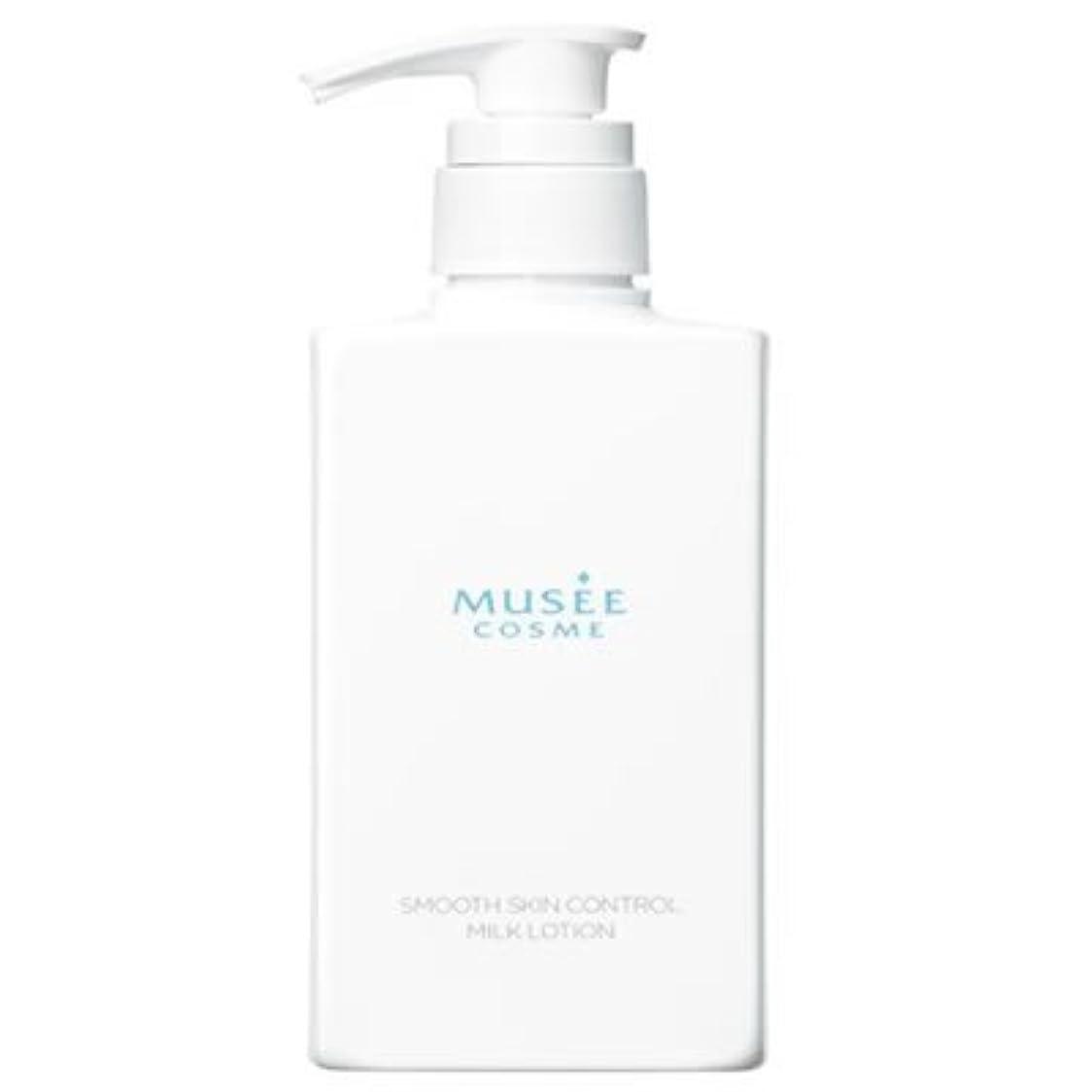 メタルラインファイアル欺くミュゼ 薬用スムーススキンコントロールミルクローション 300ml スイートイランイランの香り