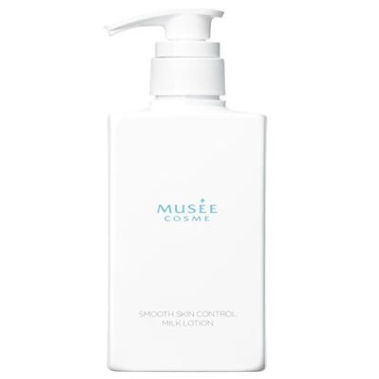 相互接続靄バッテリーミュゼ 薬用スムーススキンコントロールミルクローション 300ml スイートイランイランの香り