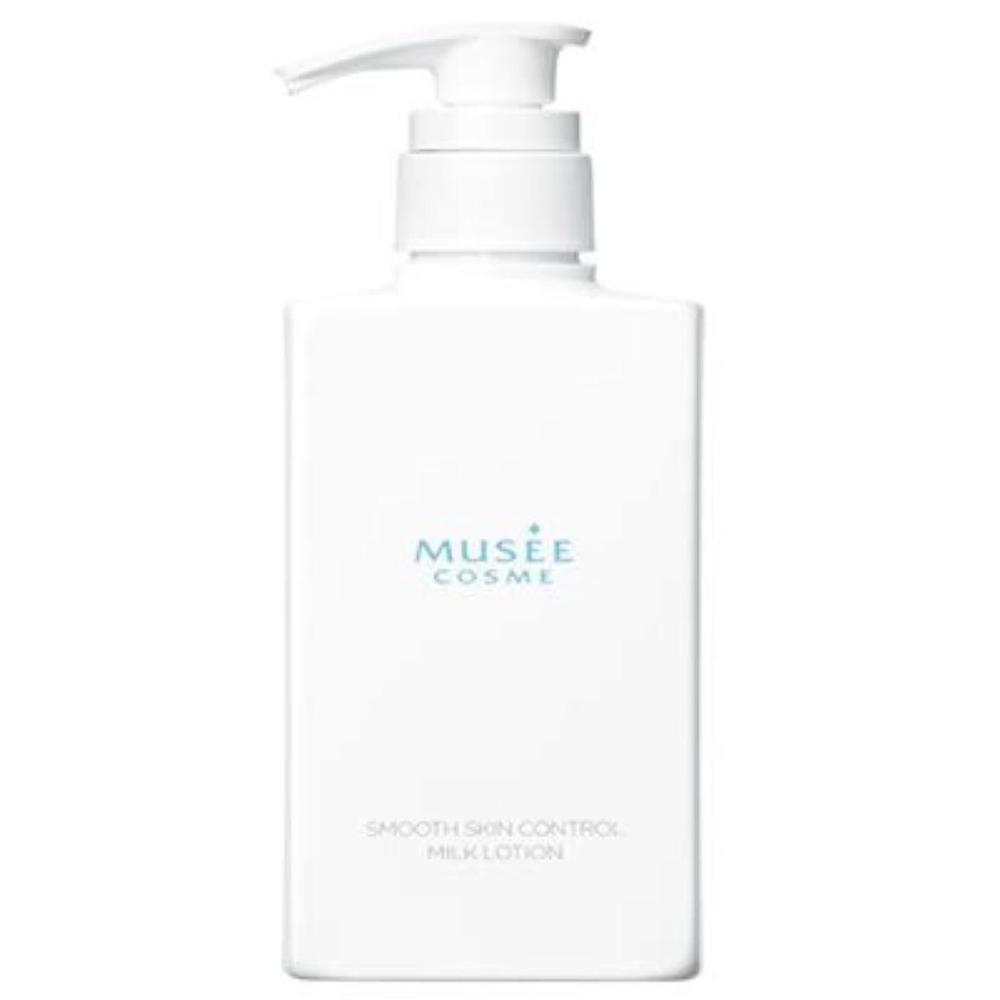 低い新年宣言ミュゼ 薬用スムーススキンコントロールミルクローション 300ml スイートイランイランの香り