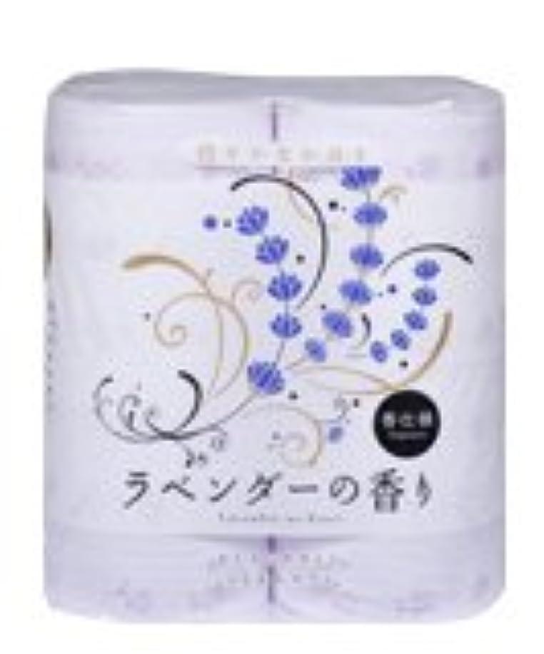 証書有毒非常に怒っていますラベンダーの香り トイレットペーパー 4ロールダブル30m×12パック入 1パック当り328円