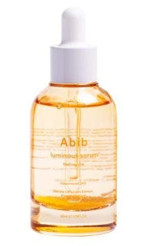 同意乳製品仲間、同僚ABIB LUMINOUS SERUM MELTING VITA 50ml [並行輸入品]
