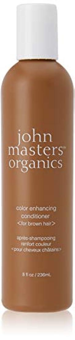 固有の熱版ジョンマスターオーガニックカラーコンディショナー(ブラウン) 236ml