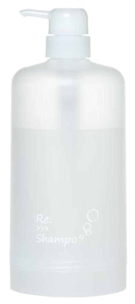 背の高い政令流体リ:シリーズ シャンプー詰替用専用ボトル