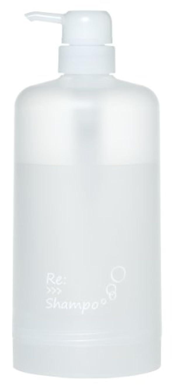 物理的にグラディス公式リ:シリーズ シャンプー詰替用専用ボトル