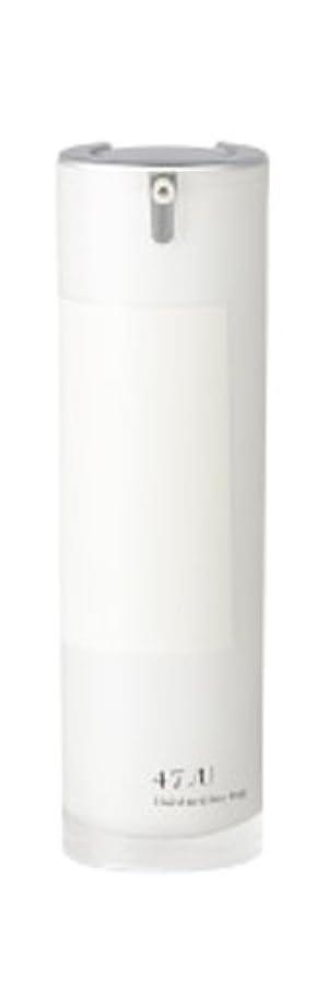 イチゴ塗抹ほうきユーバイユー モイスチャーベール 47/U レギュラーサイズ