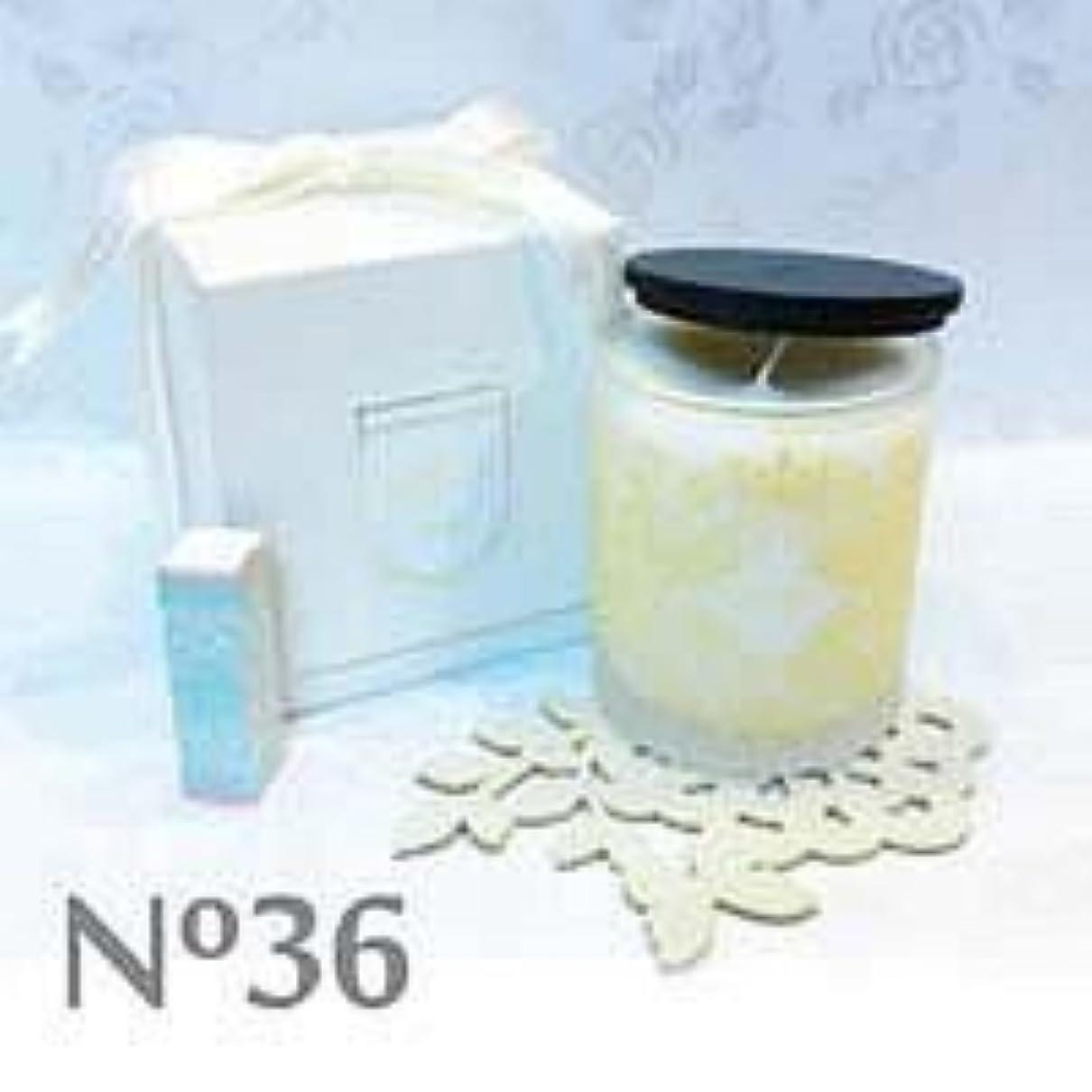 炭素かろうじてパネルアロマキャンドル parfum No.88