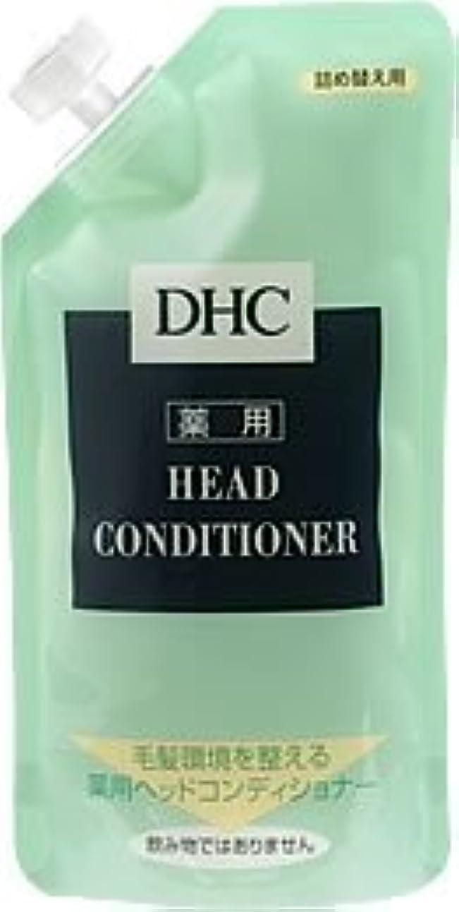 ウナギベスビオ山交通渋滞【医薬部外品】 DHC薬用ヘッドコンディショナー詰め替え用