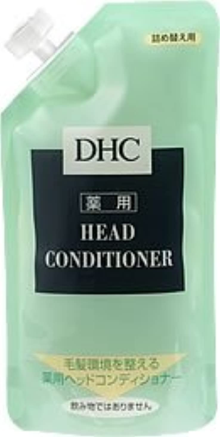 ようこそレンディション体操選手【医薬部外品】 DHC薬用ヘッドコンディショナー詰め替え用