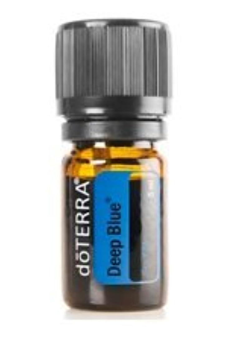倫理ほんの化学薬品doTERRA ドテラ ディープブルー 5 ml ブレンドオイル エッセンシャルオイル 精油 爽快 スポーツ アウトドア リカバリーブレンド