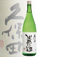 久保田 特別本醸造 生原酒 1800ml