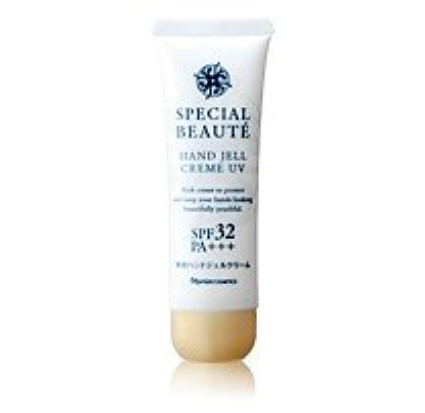 理想的ひばり理容室ナリス スペシャルボーテ 薬用ホワイト ハンドジェルクリーム UV 50g