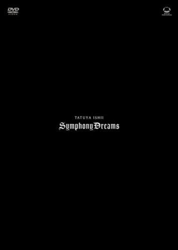 TATUYA ISHII SYMPHONY DREAMS【完全生産限定盤】 [DVD]