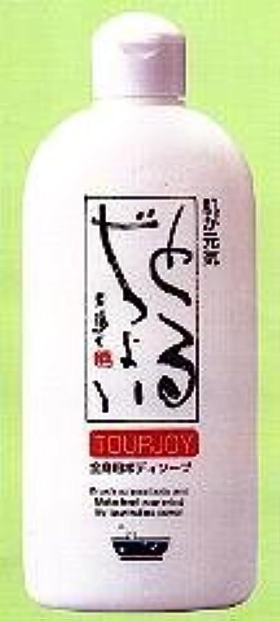 自分自身お酢規範あのトルマリンの還元水活用!「ボディソープ300ml」医薬部外品