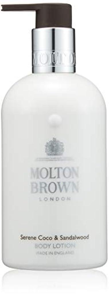 通行料金内側料理MOLTON BROWN(モルトンブラウン) ココ&サンダルウッド コレクション CO ボディローション 300ml