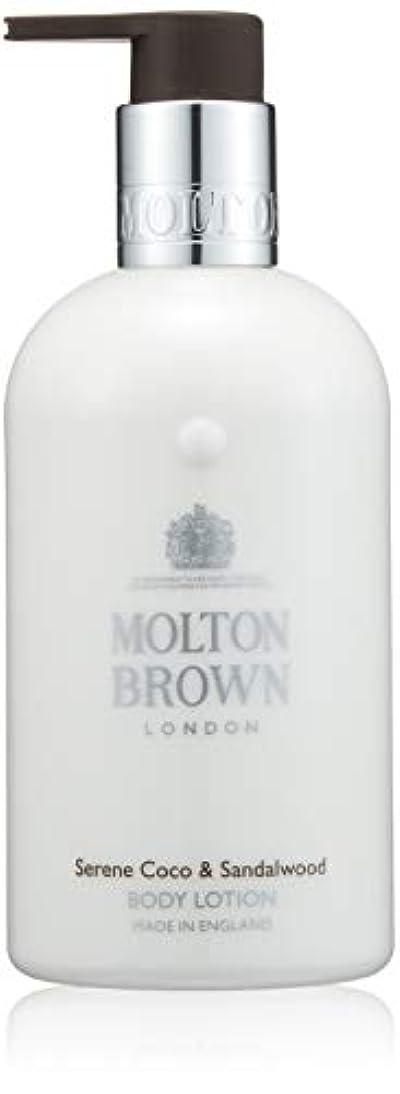 生理制限する城MOLTON BROWN(モルトンブラウン) ココ&サンダルウッド コレクション CO ボディローション 300ml
