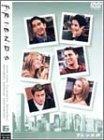 フレンズ IV — フォース・シーズン DVD vol.6