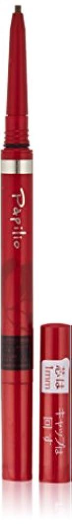 冷蔵するワイプ気絶させるパピリオ  ステイブロウ (落ちにくいアイブロウ)002 チャコールブラウン